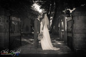 Steve & Jasmin Wedding Portfolio Bishop Auckland